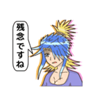 騎士爽物語-女子篇(日本語版)(個別スタンプ:14)