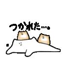 おもち猫のもちね2(個別スタンプ:06)