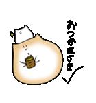 おもち猫のもちね2(個別スタンプ:07)
