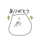 おもち猫のもちね2(個別スタンプ:08)