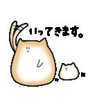 おもち猫のもちね2(個別スタンプ:11)