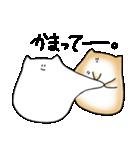 おもち猫のもちね2(個別スタンプ:24)