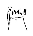 おもち猫のもちね2(個別スタンプ:27)