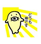 あざらしさん&アザラシさん(個別スタンプ:04)