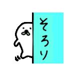 あざらしさん&アザラシさん(個別スタンプ:05)