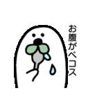 あざらしさん&アザラシさん(個別スタンプ:06)