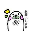 あざらしさん&アザラシさん(個別スタンプ:07)