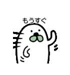 あざらしさん&アザラシさん(個別スタンプ:08)