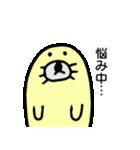 あざらしさん&アザラシさん(個別スタンプ:09)