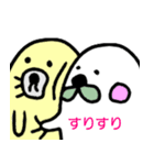 あざらしさん&アザラシさん(個別スタンプ:11)