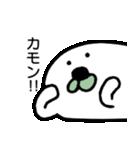 あざらしさん&アザラシさん(個別スタンプ:22)