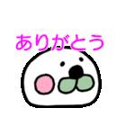 あざらしさん&アザラシさん(個別スタンプ:31)