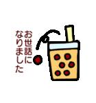 あざらしさん&アザラシさん(個別スタンプ:40)