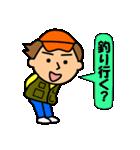 釣り好きくんが行く! 2(個別スタンプ:01)