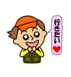 釣り好きくんが行く! 2(個別スタンプ:02)
