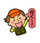 釣り好きくんが行く! 2(個別スタンプ:03)