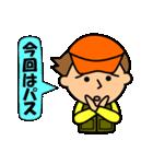 釣り好きくんが行く! 2(個別スタンプ:04)