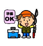 釣り好きくんが行く! 2(個別スタンプ:05)