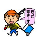 釣り好きくんが行く! 2(個別スタンプ:07)