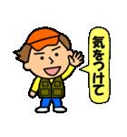 釣り好きくんが行く! 2(個別スタンプ:08)