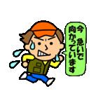 釣り好きくんが行く! 2(個別スタンプ:09)