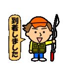 釣り好きくんが行く! 2(個別スタンプ:11)