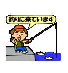 釣り好きくんが行く! 2(個別スタンプ:13)