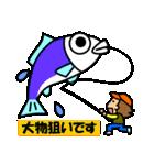 釣り好きくんが行く! 2(個別スタンプ:17)