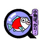 釣り好きくんが行く! 2(個別スタンプ:18)