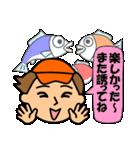 釣り好きくんが行く! 2(個別スタンプ:36)