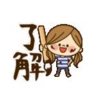 動く!かわいい主婦の1日【日常編】(個別スタンプ:02)