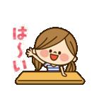動く!かわいい主婦の1日【日常編】(個別スタンプ:03)