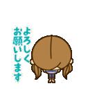 動く!かわいい主婦の1日【日常編】(個別スタンプ:04)