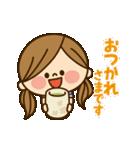 動く!かわいい主婦の1日【日常編】(個別スタンプ:05)