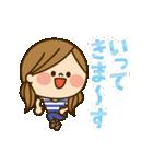 動く!かわいい主婦の1日【日常編】(個別スタンプ:07)