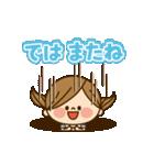 動く!かわいい主婦の1日【日常編】(個別スタンプ:08)
