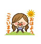 動く!かわいい主婦の1日【日常編】(個別スタンプ:09)
