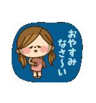 動く!かわいい主婦の1日【日常編】(個別スタンプ:10)