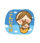 動く!かわいい主婦の1日【日常編】(個別スタンプ:11)