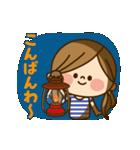動く!かわいい主婦の1日【日常編】(個別スタンプ:12)
