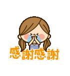 動く!かわいい主婦の1日【日常編】(個別スタンプ:14)