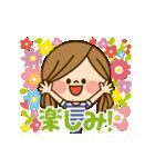 動く!かわいい主婦の1日【日常編】(個別スタンプ:15)