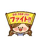 動く!かわいい主婦の1日【日常編】(個別スタンプ:17)