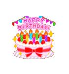 動く!お祝い&誕生日おめでとう☆キラキラ(個別スタンプ:01)