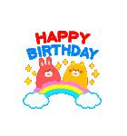 動く!お祝い&誕生日おめでとう☆キラキラ(個別スタンプ:06)