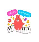 動く!お祝い&誕生日おめでとう☆キラキラ(個別スタンプ:07)