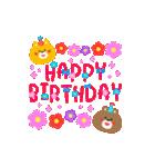 動く!お祝い&誕生日おめでとう☆キラキラ(個別スタンプ:08)