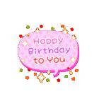 動く!お祝い&誕生日おめでとう☆キラキラ(個別スタンプ:09)