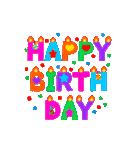 動く!お祝い&誕生日おめでとう☆キラキラ(個別スタンプ:10)