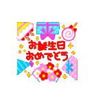 動く!お祝い&誕生日おめでとう☆キラキラ(個別スタンプ:11)
